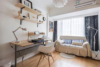 15-20万120平米三室四厅现代简约风格书房图