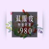 上海丽质医疗美容(浦东新区店)