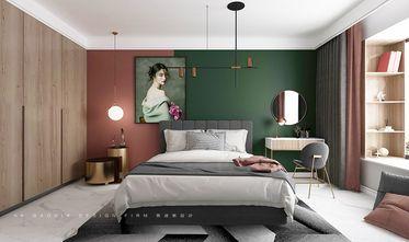 110平米公寓北欧风格卧室装修案例