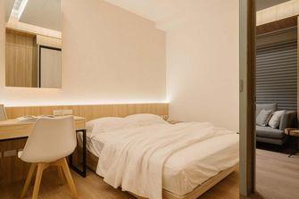 50平米小户型日式风格卧室装修案例