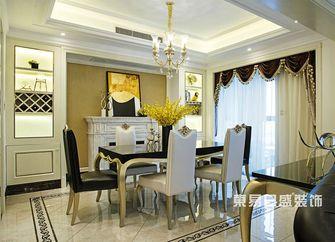 120平米三室一厅欧式风格餐厅欣赏图