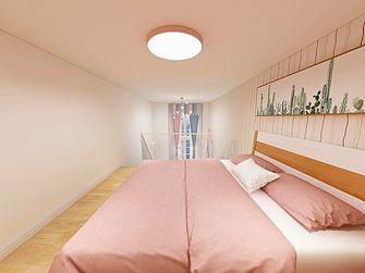 60平米一居室混搭风格卧室图