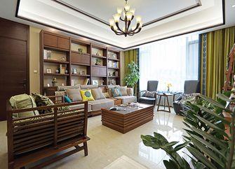 130平米三室两厅东南亚风格客厅装修效果图