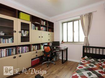 经济型140平米三室两厅美式风格书房家具装修图片大全