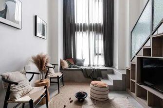 30平米以下超小户型宜家风格客厅设计图