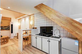 30平米以下超小户型日式风格厨房效果图