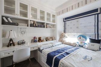 120平米三室两厅美式风格儿童房欣赏图