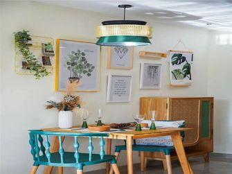 100平米三室一厅田园风格餐厅装修效果图