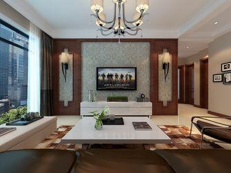 120平米三室三厅中式风格客厅欣赏图