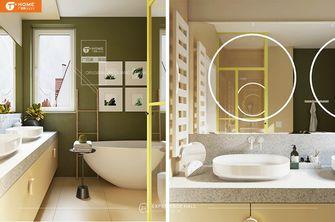 3万以下130平米复式现代简约风格卫生间装修效果图