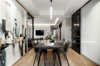 120平米三室两厅现代简约风格餐厅图片大全
