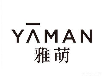 雅萌ya·man(万象城店)