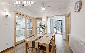 130平米四室两厅日式风格餐厅图片