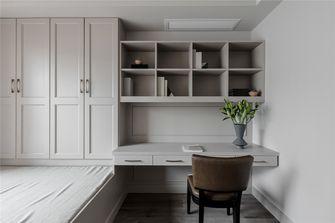 140平米三室两厅法式风格书房设计图