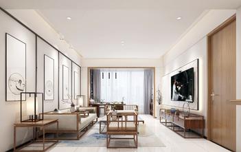 130平米四中式风格客厅欣赏图