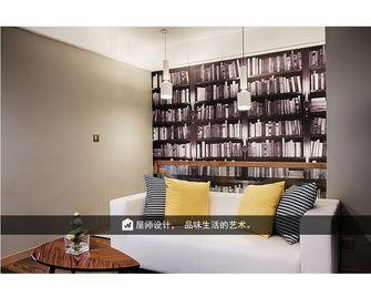 140平米四英伦风格书房图片大全