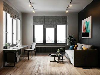 90平米三室两厅现代简约风格书房装修案例