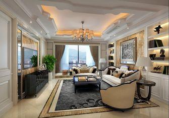 140平米三新古典风格客厅图片大全