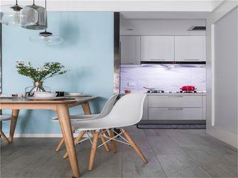 70平米公寓北欧风格餐厅装修案例