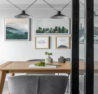 90平米四室两厅北欧风格餐厅效果图