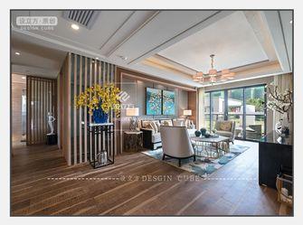 140平米三室一厅新古典风格客厅效果图