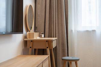 140平米四室一厅日式风格梳妆台装修效果图