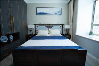 15-20万120平米三中式风格卧室装修效果图