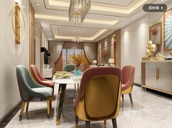 130平米三室两厅法式风格餐厅图片