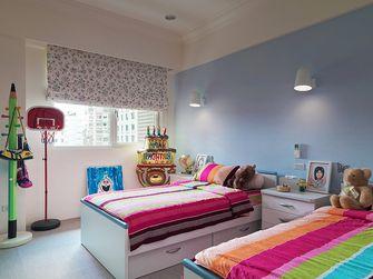 经济型80平米美式风格儿童房装修效果图