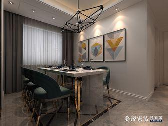 60平米现代简约风格餐厅图片