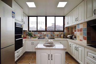 130平米三室两厅美式风格厨房橱柜图