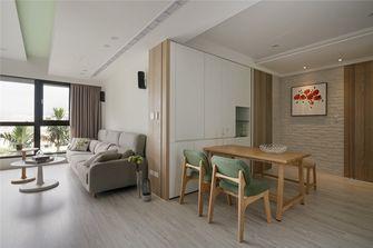 50平米一居室北欧风格餐厅图片