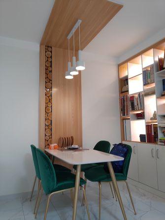 50平米公寓北欧风格餐厅图