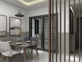 130平米四室一厅现代简约风格餐厅效果图