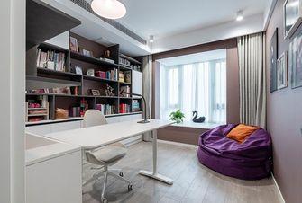 130平米三室两厅其他风格书房图片