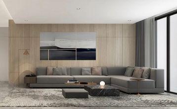 120平米三室一厅现代简约风格客厅欣赏图