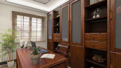 100平米三中式风格书房装修案例