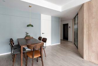 130平米三室两厅其他风格餐厅装修案例
