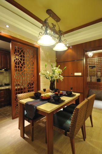 120平米三室两厅东南亚风格餐厅装修效果图