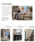 富裕型30平米以下超小户型美式风格客厅图片