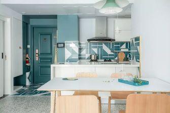 70平米三室一厅北欧风格厨房图