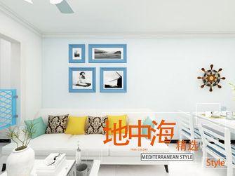 50平米一居室地中海风格客厅图片