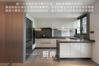 豪华型140平米三室两厅现代简约风格厨房装修效果图