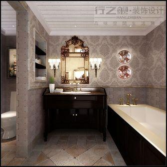 二居室现代简约风格效果图