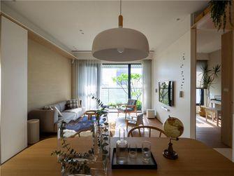 110平米四室两厅宜家风格客厅装修图片大全