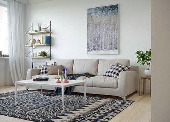 70平米公寓北欧风格客厅装修图片大全