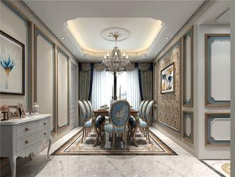 140平米四室三厅其他风格餐厅装修案例
