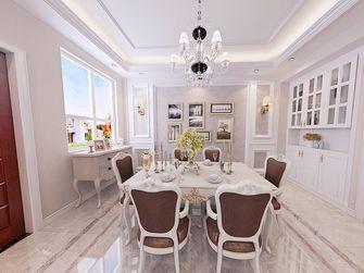 130平米四室两厅欧式风格餐厅图片