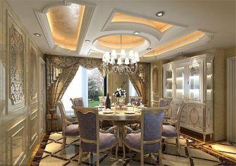 140平米四室四厅欧式风格餐厅装修效果图