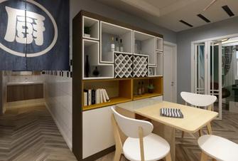 130平米公寓东南亚风格餐厅效果图